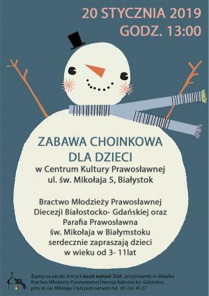 Plakat- Choinka Dla Dzieci \'19