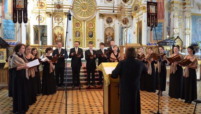 Koncert Muzyki Cerkiewnej-relacja