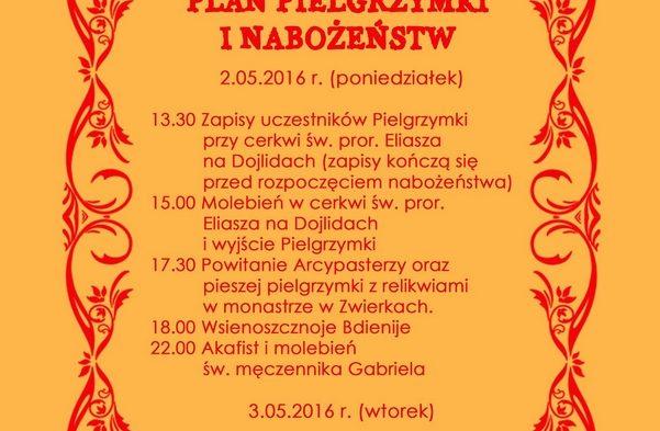 Piesza Pielgrzymka Białystok-Zwierki 2016